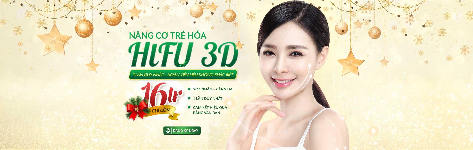 HIFU-3D-1920X610