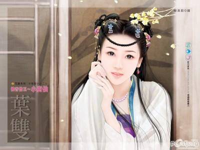 cách làm đẹp của phụ nữ thời xưa