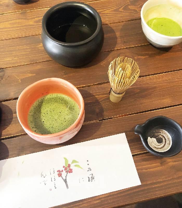 Trà xanh là một nguyên liệu làm đẹp phổ biến của Nhật